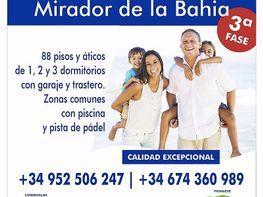 Piso en venta en calle Virgen de la Palma, El Rinconcillo en Algeciras