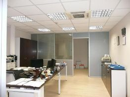 Nave industrial en venta en Entremutilvas-Leizkaru en Pamplona/Iruña - 343408847