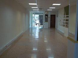 Local comercial en alquiler en calle Enrique Granados, Patraix en Valencia - 399643085