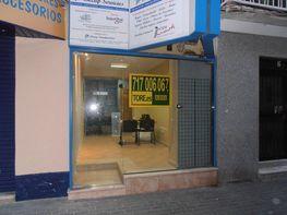 Geschäftslokal in miete in Cruz de Humilladero in Málaga - 384559887