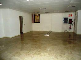 Oficina - Oficina en alquiler en calle Avenida Cornella, Montesa en Esplugues de Llobregat - 122232049