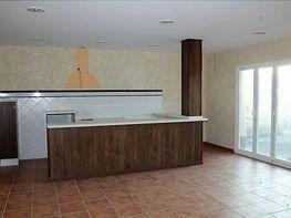 Casa adossada en venda Antequera - 351678328