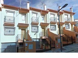 Casa adossada en venda Güevéjar - 361582483