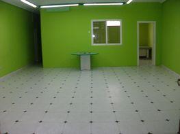 Local en alquiler en calle Centro, Pinto - 196001838