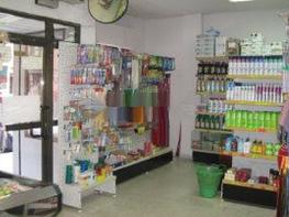 Geschäftslokal in miete in calle Buenos Aires, Pinto - 196002992