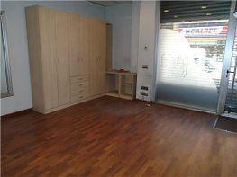 Local en alquiler en Lleida - 351643758