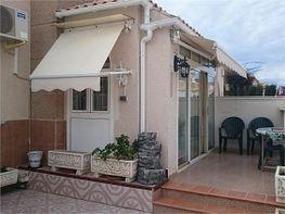 Casa adosada en venta en Nueva Torrevieja - Aguas Nuevas en Torrevieja - 245230528