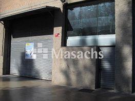 Ref. 7883 corts - Nave industrial en alquiler en Sant Cugat del Vallès - 410579759