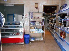 Geschäftslokal in verkauf in Moncloa in Madrid - 405038121