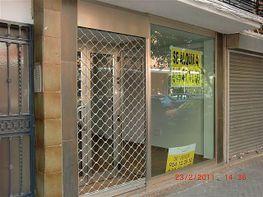 Local comercial en venda calle Lozoya, El Plantinar a Sevilla - 128191870