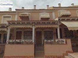 Casa adosada en venta en calle Santiago Bernabeu, Gran Alacant en Santa Pola - 401877931