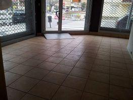 Local commercial de vente à calle Centrecordelles, Cerdanyola del Vallès - 317718469