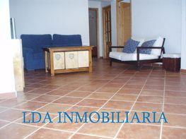 Casa adossada en venda calle Arroyo del Valle, Aljaraque - 120135416