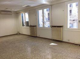Despacho en alquiler en calle Guimera, Passeig rodalies en Manresa - 252380740