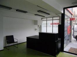 Local commercial de location à carretera Cardona, Valldaura à Manresa - 126828551