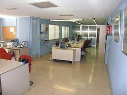 Oficina en venda Palmas de Gran Canaria(Las) - 121290621