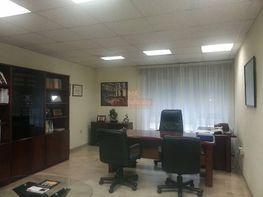 Foto - Despacho en alquiler en Centro en Albacete - 379929718