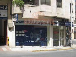 Foto - Local comercial en alquiler en Albacete - 379926166