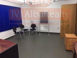 Foto - Oficina en alquiler en Albacete - 379927051