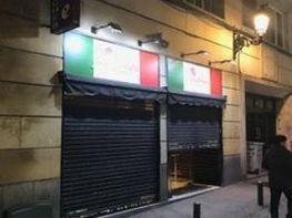 Local comercial en lloguer Sol a Madrid - 419495639