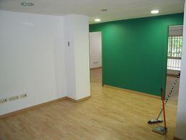 Despacho en alquiler en calle Creu, Centre en Girona - 398185759