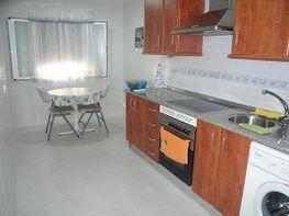 Casa en venda Puerto Real - 294098659