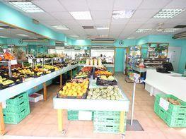 Local comercial en alquiler en calle Doctor Fleming, Centre en Vilanova i La Geltrú - 404839571