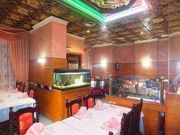 Local en traspaso en calle Pio XII, San Juan en Pamplona/Iruña - 227912303