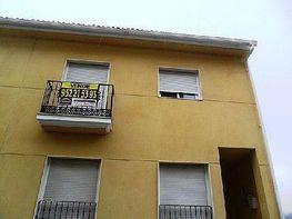 Casa adossada en venda calle Tomillo, Macael - 123642820