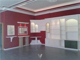 Local comercial en alquiler en calle Finisterre, Arteixo - 335740993