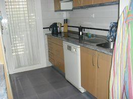 Appartamento en vendita en calle Horcajo, Horcajo en Madrid - 312163149