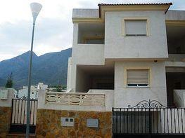 Casa adosada en venta en calle Granada, Illar - 125134664