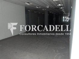 P1120528 - Local comercial en alquiler en calle Salvador Dali, Son Cotoner en Palma de Mallorca - 337388479