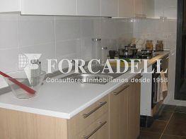 Àtic en venda calle Duque de Ahumada, Valdemoro - 260867712