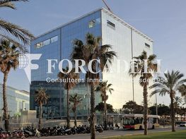 Façana - Oficina en alquiler en edificio De Joan de Borbó Ocean, La Barceloneta en Barcelona - 278703077