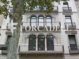 Fachada - Oficina en alquiler en calle Gràcia, Eixample dreta en Barcelona - 397664283