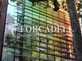Img_2029 - Oficina en alquiler en calle Mestre Nicolau, Sant Gervasi – Galvany en Barcelona - 411961270