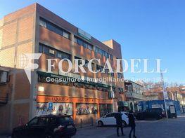 Img_0601 - Oficina en alquiler en calle De la Zona Franca, La Marina de Port en Barcelona - 411961351