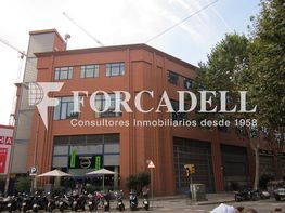 Façana - Oficina en alquiler en calle Zona Franca, La Marina de Port en Barcelona - 263434809