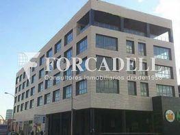 1 - Oficina en alquiler en edificio Barcelona Brasol, Sant Joan Despí - 263453529
