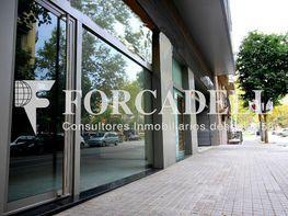 Lepantnº203 ultimo - Local comercial en alquiler en Fort Pienc en Barcelona - 389837417