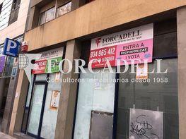 Rossellon 384 - Local comercial en alquiler en La Sagrada Família en Barcelona - 401067225