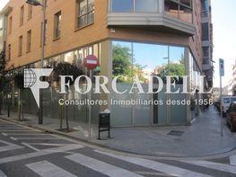 Oficina en venda Sants-Badal a Barcelona - 261859039