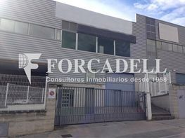 Img_439955 - Nave industrial en alquiler en calle Suissa, Progrés-Pep Ventura en Badalona - 400889142
