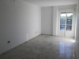 Petit appartement de vente à calle V Centenario, Casco Urbano à Sanlúcar de Barrameda - 238067006