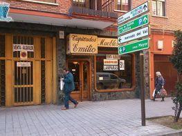 Foto - Local comercial en venta en calle Doctor Cazalla, Centro en Valladolid - 182011382