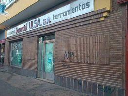 Foto - Local comercial en alquiler en calle Segovia, Delicias - Pajarillos - Flores en Valladolid - 182011271