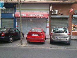 Foto - Local comercial en alquiler en calle Pelicano, Delicias - Pajarillos - Flores en Valladolid - 182011649