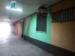 Foto - Local comercial en alquiler en calle Francisco Suarez, Zorrilla-Cuatro de marzo en Valladolid - 232381344