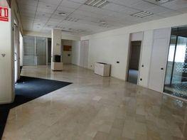 Local comercial en alquiler en calle Acropolis, Murcia - 358006060